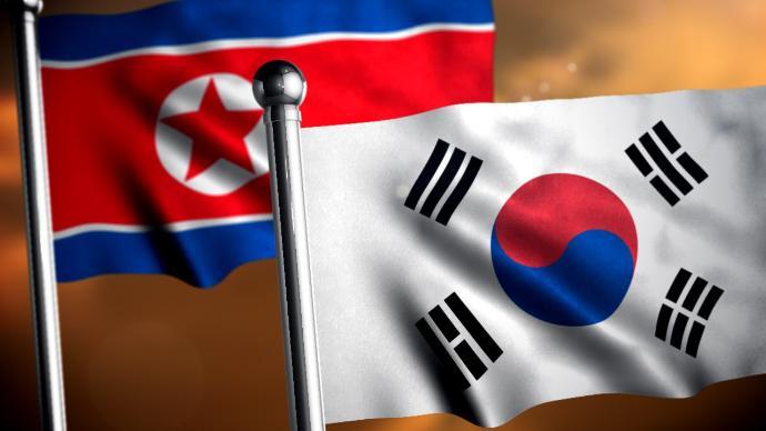 Speech at Jeju (South Korea) Conference